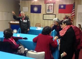共赴黨難 海外國民黨熱烈捐款響應