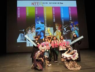台中歌劇院推台灣國際藝術節  7檔演出