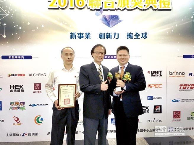 經濟部中小企業處處長葉雲龍(中)與台灣艾特維總經理李椿源(右一)及副總經理張沼謙(左)於會中留影。圖/業者提供