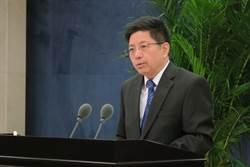 國台辦:陸企有意採購台灣水果3千噸