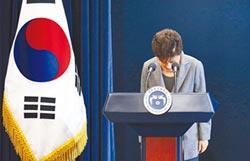 閨密門干政事件 3度道歉 朴槿惠願提前卸任 去留交國會