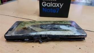 Note 7為何爆炸 三星十二月公布真相