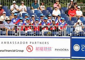 LPGA台灣錦標賽續辦 裙襬回娘家接手