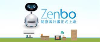 華碩Zenbo SDK釋出 開發者計畫正式上線