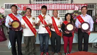 全國名米產地賽雙料總冠軍 二林稻農為教育捐獎金