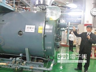 鍋爐硫氧化物 排放標準加嚴