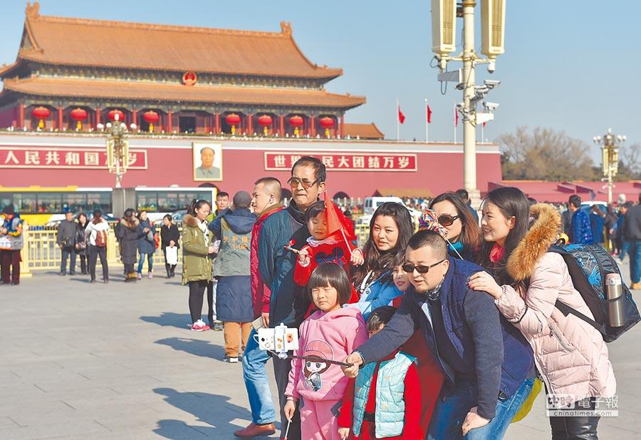 遊客在天安門廣場自拍留念。(新華社)