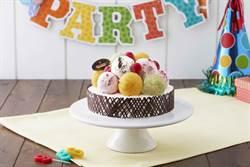 派對首選 連鎖業者推「歡樂朵朵」冰淇淋蛋糕