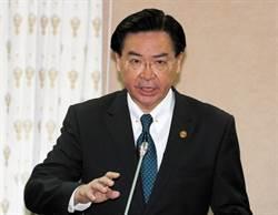吳釗燮列席立法院  談5大工作重點