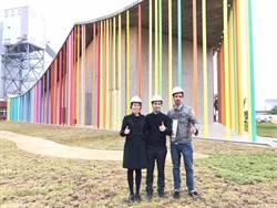 國際級活動中心坐落林口海邊 展現城市活力
