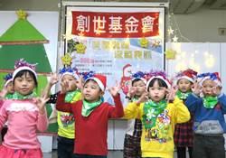 創世邀幼稚園小朋友進行「愛心聖誕點燈」