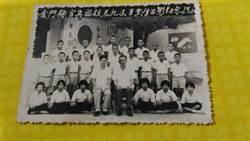 金門「官嶼國校」畢業生 50年後母校再聚首