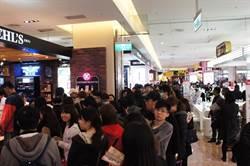 SOGO新竹巨城周年慶 首日逾2.5億元創最高