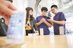智慧手機出貨溜滑梯 成長靠亞洲