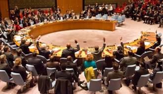 切斷金源 聯合國通過對北韓實施歷來最嚴厲制裁