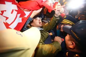 抗議進口核食 國民黨青年團攻小英官邸被擋