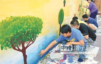 療養院生彩繪社區 重拾自信