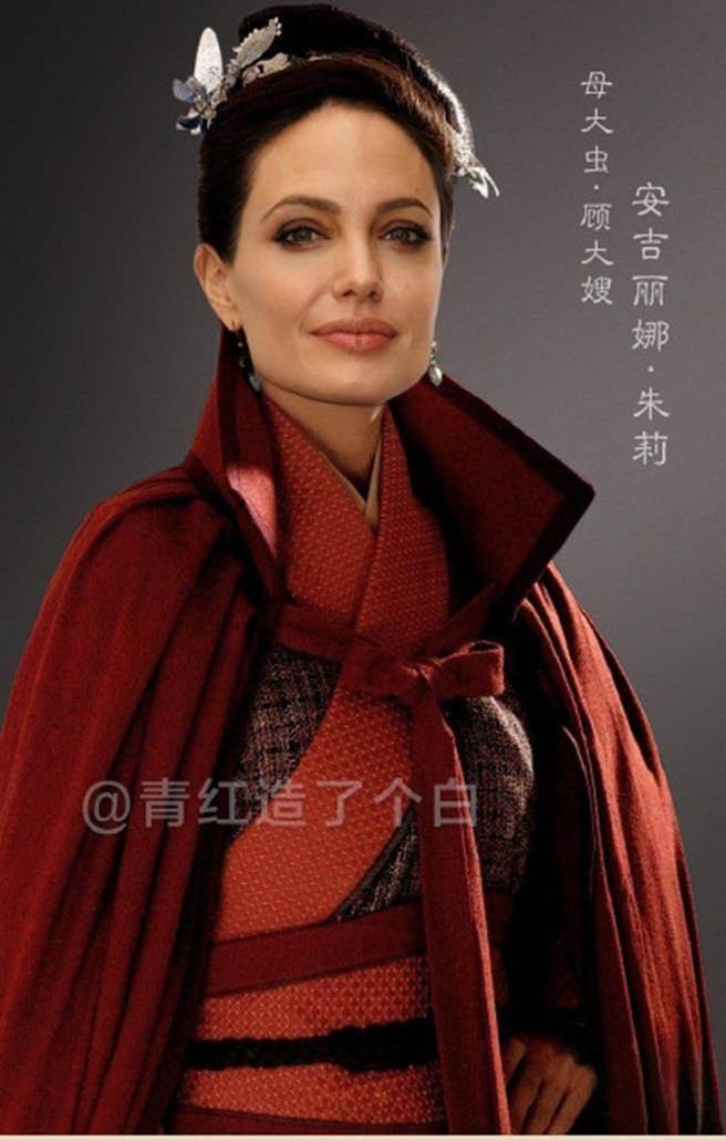 圖安潔莉納˙裘莉,水滸傳的顧大嫂模擬圖。(圖/青紅造了個白)