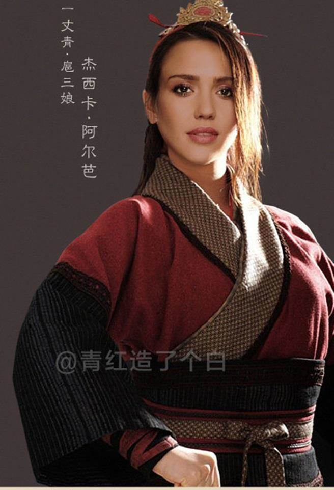 圖為潔西卡˙艾芭,水滸傳中一丈青模擬扮相。(圖/青紅造了個白)