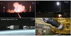 俄罗斯货运太空船发射失败 烧燬在大气层