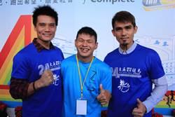 東吳國際超級馬拉松 王勝偉、張志豪 為漸凍人而跑