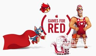 蘋果推特別版 力挺RED抗愛滋