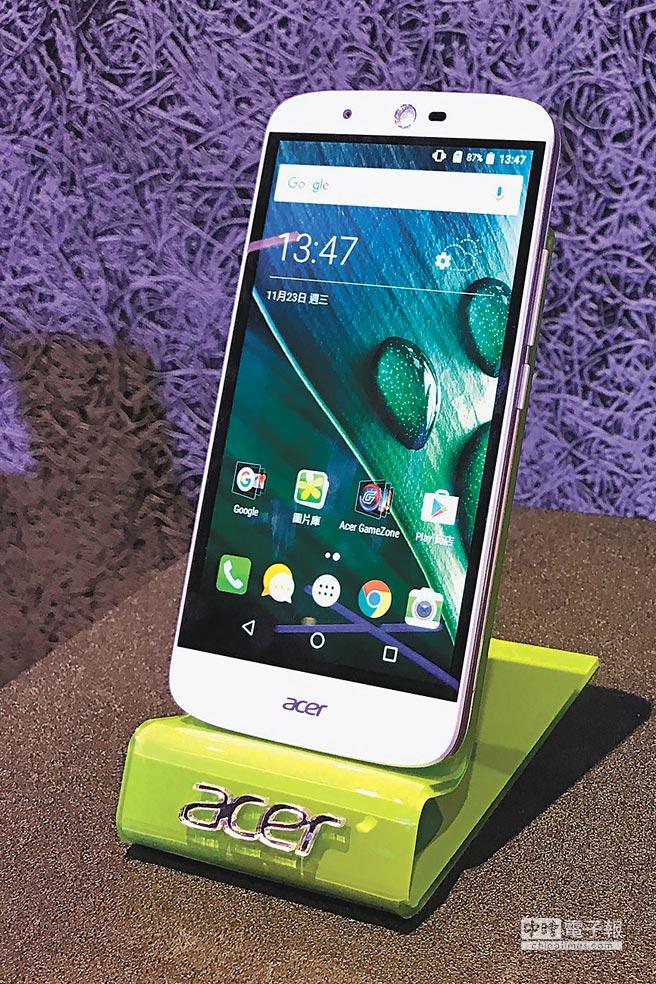 宏碁Liquid Zest Plus智慧型手機,充電1小時可恢復50%電力,售價4990元。(陳大任攝)