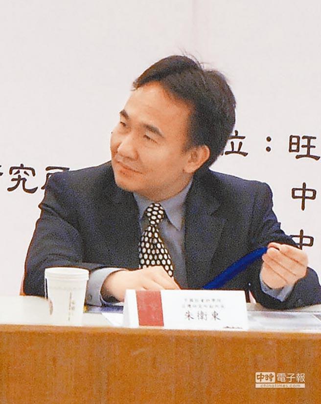 中國社科院台灣研究所副所長朱衛東。(本報資料照片)