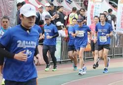 前總統馬英九出席東吳國際超級馬拉松