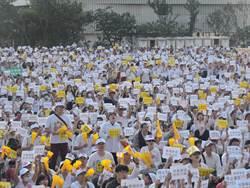 反同婚修法 中部3萬人上街頭