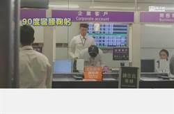 小學生嗎?高鐵站務員交接沒鞠躬遭令「罰寫」