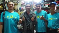 衡山幫小腦萎縮兄弟整理家 新加坡志工來見習
