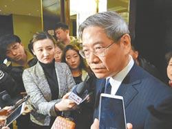 張志軍:反對支持台獨台商登陸賺錢