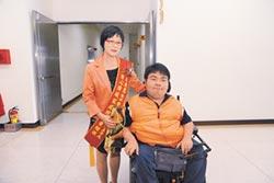 無怨付出 苗縣表揚身障照顧者