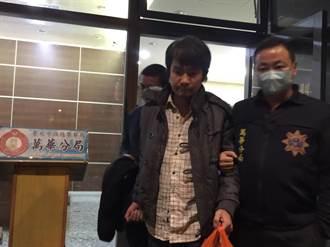 忍者少年陳國華通緝被逮 警搖頭:你怎麼又來了!