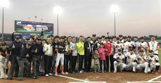 紅白明星公益棒球賽 收入捐罕見疾病基金會
