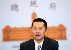 前總統府發言人范姜泰基 中年失業改行當演員