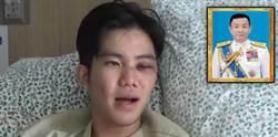 泰國將官之子被毆 涉案酒吧遭火速剷平