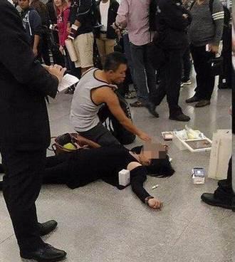 台灣消防員香港機場救人 錯過班機也不悔
