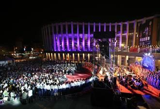 斥資10億屏東演藝廳開幕 戶外千人音樂會慶賀