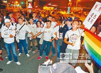 全台串聯 拒修民法 18萬人上街 護家反同婚