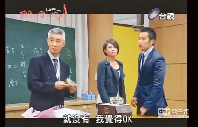 萬重山(左起)曾客串《醉後決定愛上你》,與楊丞琳、張孝全對戲。(取材自YouTube)