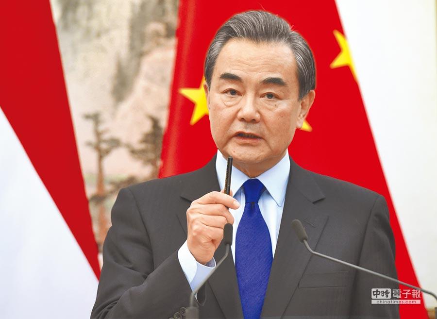 大陸外交部長王毅(中新社)