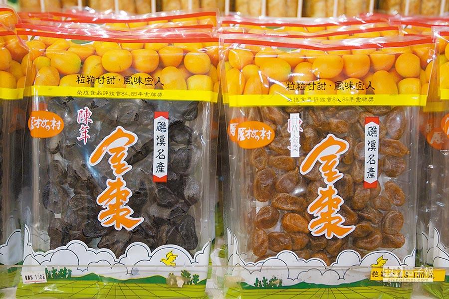 金棗90%做為蜜餞使用,事實上鮮果滋味更棒。(陳志東攝)