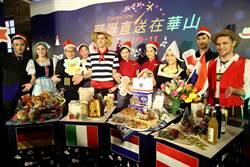 華航歐洲直送耶誕市集 9日華山登場 可抽機票