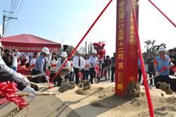 彰化石笱排水改善工程開工 工程品質高要求