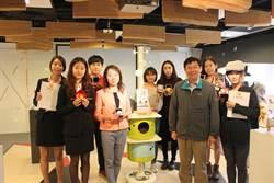 香港創新發明展 中華大學獲三金三銀