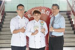 亞洲餐旅三獲技職教育最高榮譽