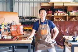 沙伯迪澳 以卓越工藝雕琢經典皮件