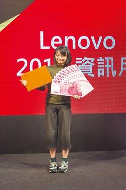 Lenovo邀民眾軟Q贏筆電 完美一字馬賺到Yoga 900